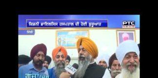 Goonjaan Sikh Virse Diyaan # 378   GSVD   Mar 14, 2021