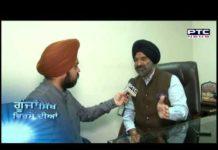 Goonjaan Sikh Virse Diyaan # 380   GSVD   Mar 28, 2021