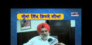Goonjaan Sikh Virse Diyaan # 377   GSVD   Mar 07, 2021