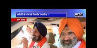 Goonjaan Sikh Virse Diyaan # 379