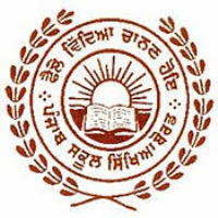 Punjab Pre-Primary Teacher Recruitment 2021 । Apply now for posts by 21 April