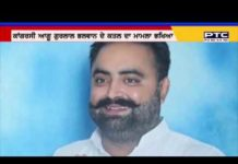 Gurlal Bhalwan's father warns of suicide