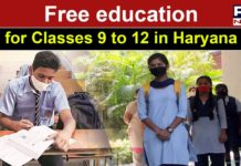 Haryana Budget 2021: Free education for Classes 9 to 12 in govenment schools