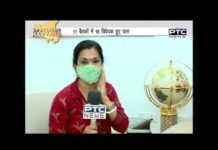 Spotlight Haryana | Haryana Budget Session Part 2