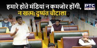 Dushyant Chautala on Farmers Protest