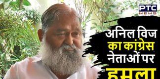 Property Damage Bill Haryana