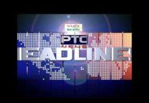 Headline   PTC News   Mar 24, 2021