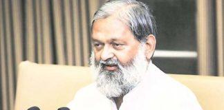 Health Minister Anil Vij