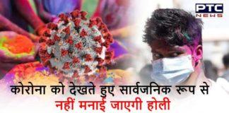 Holi Celebration Haryana