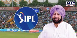 There's no reason why Mohali can't host IPL: Captain Amarinder Singh