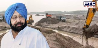 Punjab to set up Enforcement Directorate to check illegal mining