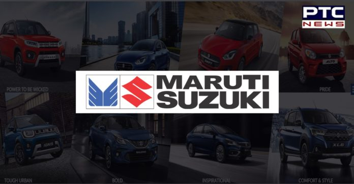 Maruti Suzuki offers discounts of up to Rs 67,000 this March