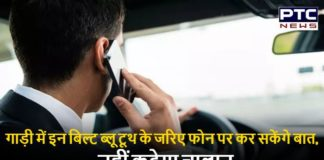 Chandigarh Traffic Rules