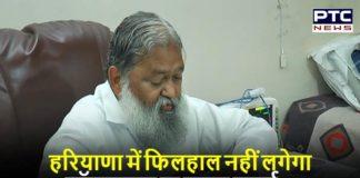 No Lockdown in Haryana