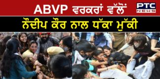 Delhi: ABVP Members Attack Activist Nodeep Kaur At Women's Day Event