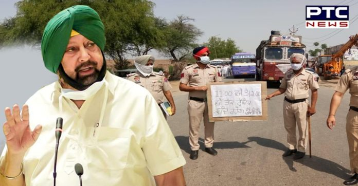 One-hour silence order in Punjab causes problems to commuters