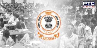 PSSSB Jobs in Punjab: Process begins to fill 2,280 posts through PSSSB
