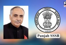 Punjab Government extends term of PSSSB chairman Raman Bahl