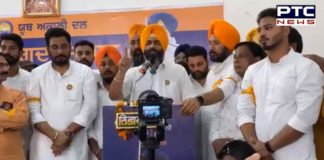 Parambans Singh Romana announces organisational structure of youth wing Akali Dal