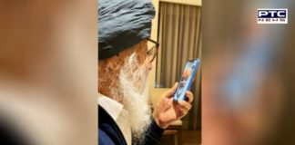 Parkash Singh Badal Speaks To His Son And Party Leader Sukhbir Singh Badal Through Video Call
