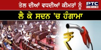 Parliament session live: Both Houses adjourned till 12 noon amid noisy scenes