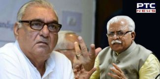 Bhupinder Singh Hooda hits out BJP-led govt in Haryana with 7 questions