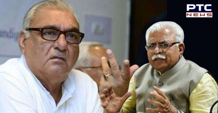 Private Jobs को लेकर कखट्टर सरकार पर Bhupinder Singh Hooda का निशाना