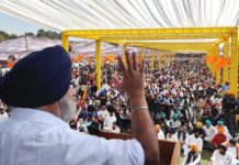Punjab Mangda Jawaab campaign: SAD to hold constituency level dharnas on March 8