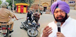 Coronavirus Punjab: People not wearing masks to be taken for Covid test