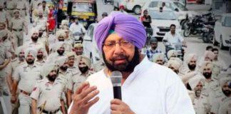 Punjab News: Captain Amarinder announces new initiative