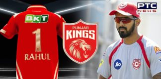 Punjab Kings reveals new jersey for IPL 2021