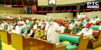 Punjab Budget Session 2021: Proceedings for 3rd day of Vidhan Sabha begin
