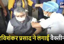 Coronavirus Vaccination India