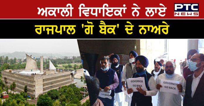 Punjab budget session : Vidhan Sabha adjourned till 2 pm after Governor's speech