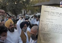 FIR against 9 SAD MLAs including Bikram Majithia for supporting farmers