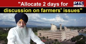 SAD asks Speaker to allocate two days for discussion on emergent farmer issues