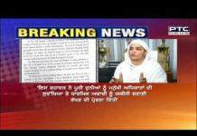 On the occasion of the 400th birth anniversary of Guru Tegh Bahadur Sahib, SGPC Special effort