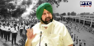 Captain Amarinder Singh orders mass transfers of 19,905 school teachers