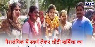 Sharmila Grand Welcome in Rewari