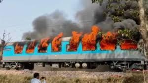 Fire Breaks Out On Delhi-Dehradun Shatabdi Express in Uttarakhand , No Injuries