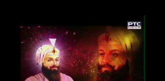 Sikh Sargarmiyaan | Sikh Religious News | Feb 28, 2021