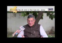 Spotlight Haryana | Haryana Budget Session Part 1