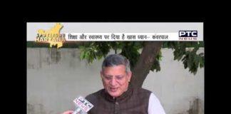 Spotlight Haryana   Haryana Budget Session Part 1
