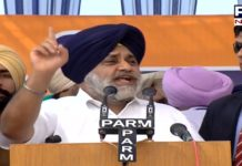 SAD Protest in Chandigarh : Captain not fulfilled a single promise in 4 years : Sukhbir Singh Badal