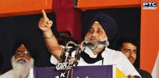 Sukhbir Singh Badal announces to contest from Jalalabad in 2022 polls
