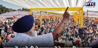 Sukhbir Singh Badal Rally Chandigarh
