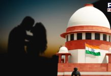 Can sex between husband and wife be called rape?: Supreme Court