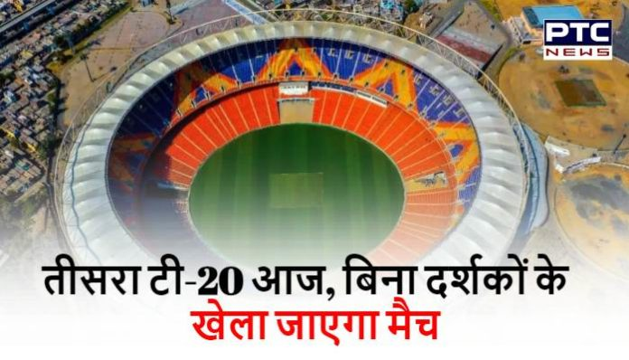 Cricket Latest News in Hindi