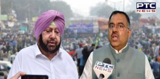 Captain Amarinder Singh blocking money for Punjab farmers: Tarun Chugh
