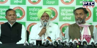 Farmers to block KMP Expressway on Saturday: Samyukta Kisan Morcha